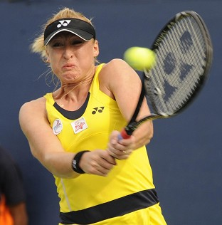 Elena Baltacha has revealed she is undergoing treatment for liver cancer